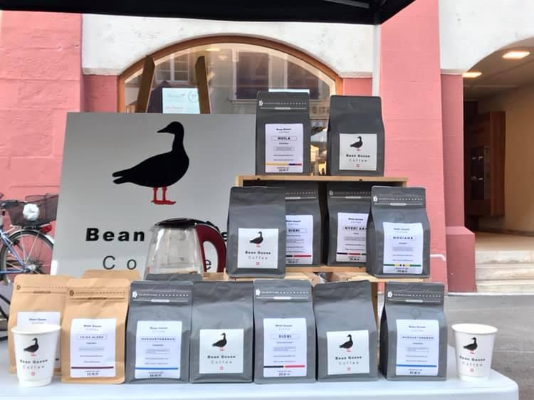 Bean Goose Coffee